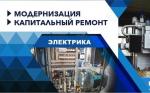 Капитальный ремонт станков,КПО.Наладка ЧПУ