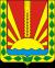 Шенталинский район