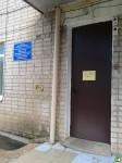 Сергиевский реабилитационный центр для детей и подростков с ограниченными возможностями