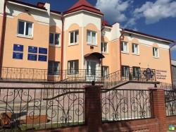 Управление пенсионного фонда Российской Федерации в муниципальном районе Сергиевский Самарской области