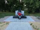 Памятник войнам, павшим в горячих точках