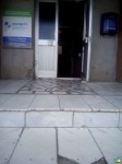 Росреестр. Межмуниципальный отдел по Сергиевскому, Исаклинскому районам