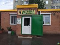 Аптека ANNA