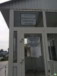 Поликлиническое отделение №3