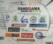 Газета «Панорама Информ»