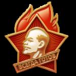 В. И. Ленин