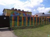 Детский сад «Радуга»