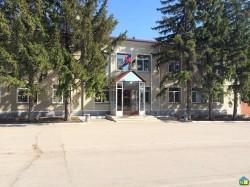 Администрация муниципального района Сергиевский