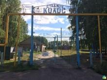 Стадион «Колос»
