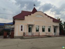 Отдел ЗАГС муниципального района Сергиевский