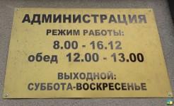 Санаторий «Сергиевские минеральные воды»